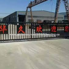 Protect Powder Coated Hot Dip Galvanized Steel Fence Global Sources