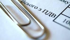 На розрахункові рахунки в банку платникам повернуто майже 71 млн грн ПДВ, заявленого до бюджетного відшкодування