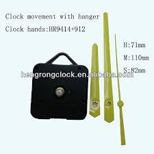 wall clock mechanism quartz clock