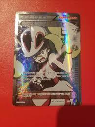 Custom Korrina 111/111 Full Art Holo Near Mint : Korrina (111 Full Art) - XY  - Furious Fists, Pokemon - Online Gaming Store for Cards, Miniatures,  Singles, Packs & Booster Boxes