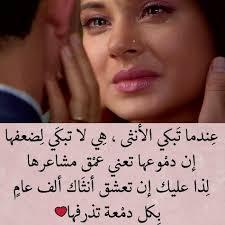 صور حب رومانسي حزين اروع صور الحب الرومانسية الحزينة والجديدة