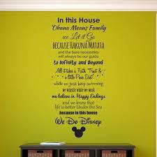 Disney Wall Decal Disney Wall Sticker Family Wall Decal Etsy Disney Wall Decals Disney Wall Stickers Family Wall Decals