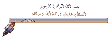 www.dar-alhejrah.com - اخر الاخبار Images?q=tbn%3AANd9GcSWhzF7sD5gFXwKQGfC24pY9rVqbqs6lzir958hfXJPR0Sp4bzb&usqp=CAU