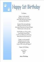 1st Birthday Poems For Daughter 1st Birthday Ideas