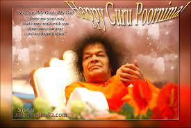 guru poornima in prasanthi nilayam sai baba darshan news and