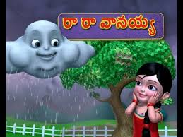 the rain song chinnu telugu rhymes