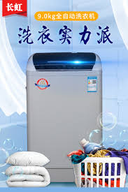 Máy giặt Changhong 7.5 10 kg tự động lăn xung nhỏ máy giặt mini và sấy khô  một máy giặt nhỏ