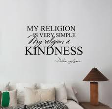Dalai Lama Quote Wall Decal Religion Inspirational Vinyl Sticker Art Decor Lq4 Ebay