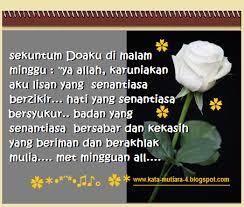 kata bijak mutiara hikmah kata ucapan selamat malam minggu islami