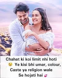 good morning sms hindi love