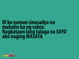 √ doubts about manliligaw quotes