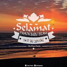 koleksi gambar ucapan selamat tahun baru islam hijriyah ucapan