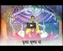 AB - Live - Adhyatam Pravachan Evam Satsang Varsha (Jhalawaar, Rajasthan) -  Krishna Maa Ji (1 Jan - 7 Jan) on Vimeo