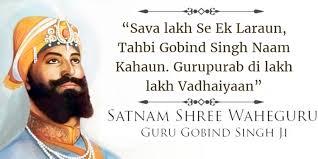 the story behind the epic saying of guru gobind singh sahib ji dsu