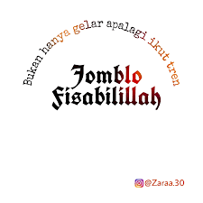 hijrah quotes islamicquotes image by zara junia