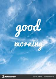 royalty good morning sky images greetingimagesart