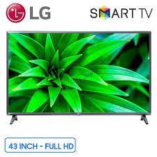 Smart tivi LG 43 inch (43LM5700PTC) Full HD Chính hãng, Giá rẻ nhất