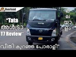 chevrolet captiva suv review what car