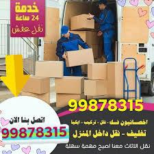 سوق الإعلانات في الكويت خيطان