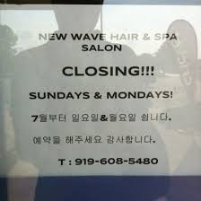 new wave hair nail spa 1 tip from 4