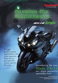 motorcycle quad 2007 8