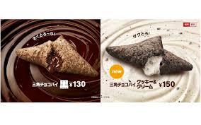 mcdonalds an limited sankaku choco