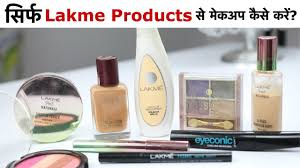 makeup using only 8 lakme s