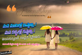 heart touching friendship quote in telugu best friend sayings in