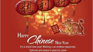 chinese new year motivational messages greetings quotes and