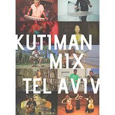 Mix Tel Aviv by Kutiman on Amazon Music - Amazon.com