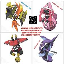 6IV Competitive ALL 4 Tapu Guardians Pack Pokemon Sun and Moon 3DS ...