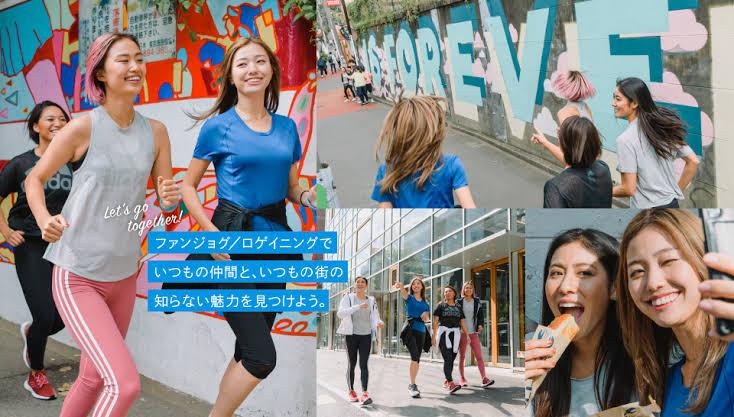 "「fun jog 渋谷」の画像検索結果"""