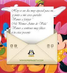 Mensajes De Cumpleanos Para Tarjeta De Invitacion Imagui