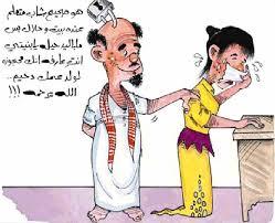 كاريكاتيرات مضحكة ومعبرة يرجى الإلتزام بالقوانين صفحة 93