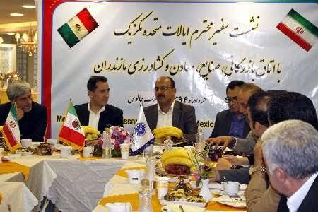 """Resultado de imagen de iran mexico trade"""""""