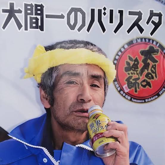 """「山本秀勝」の画像検索結果"""""""