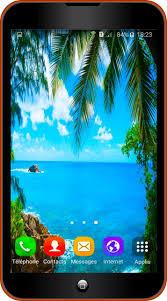 خلفيات شاشة جميلة For Android Apk Download