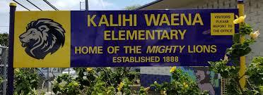 Kalihi Waena Elementary