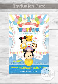 Tsum Tsum Carnival Invitation Digital Copy No Physical Item