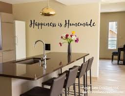 Happiness Is Homemade Kitchen Wall Decal Kitchen Decor Etsy