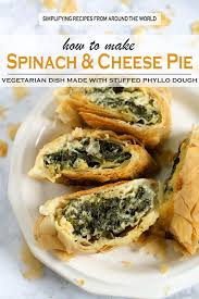 spinach and cheese phyllo pie