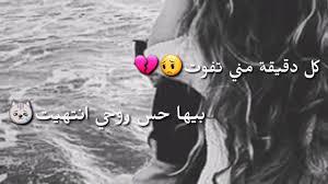 حالات حزينه فيس بوك صور حزينة معبرة حزن و الم