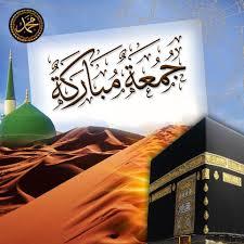 صور جمعة مباركة Blessed Friday Hd Images عالم الصور