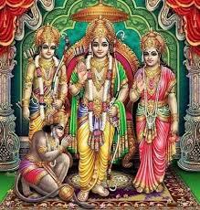 Sri Ram Charit Manas श्री राम चरित मानस ...