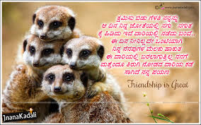 happy friendship day quotes in kannada x