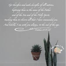 The Great Commission Wall Decal Go Therefore And Make Disciples Matthew 28 19 20 The Artsy Spot