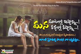 telugu friendship bond value quote best words about friendship in