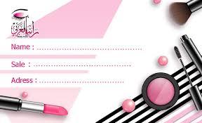 makeup artist personal card design
