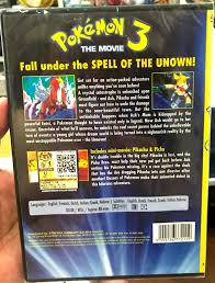 Pokemon 3: The Movie: Entei – Spell of the Unown ~ All Region ...
