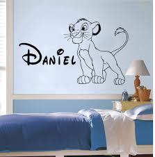 Amazon Com The Lion King Disney Cartoon Wall Decal Simba Lion Nursery Wall Decor Wall Decal Boy And Girl Name Decal 4092 Handmade